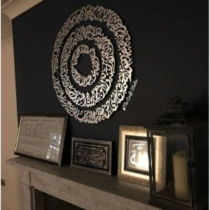 11 modern islamic art that will looking amazing in your home decor