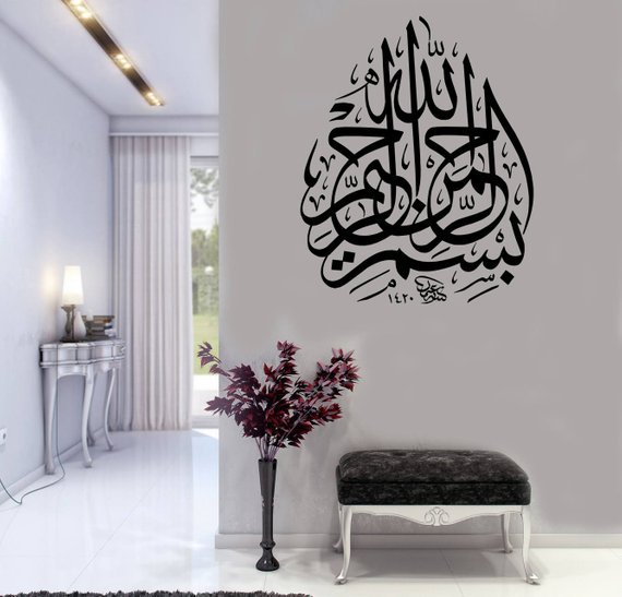 11 modern islamic art that will look amazing in your home decor