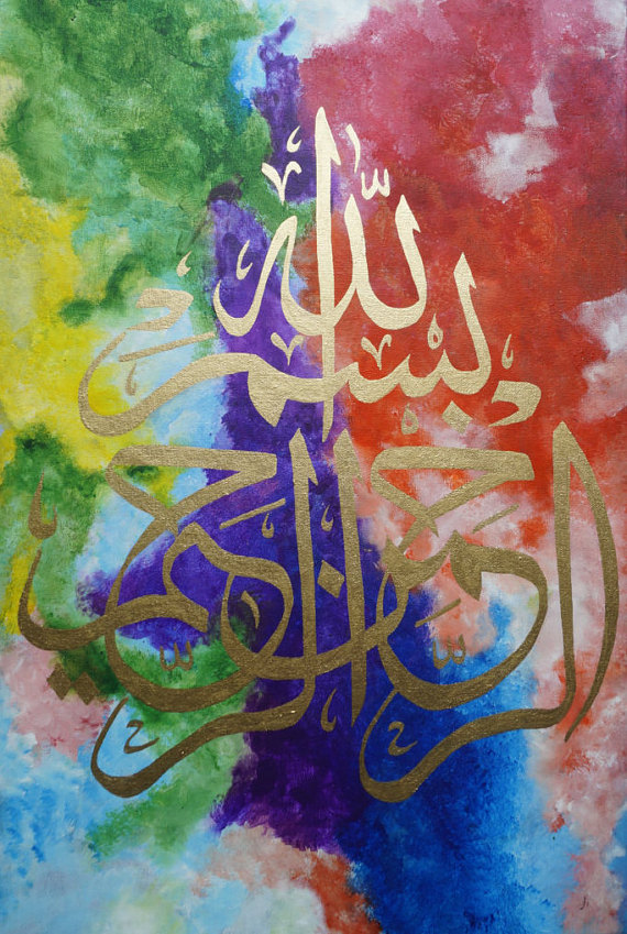 11 modern islamic art that will look amazing in you r home decor