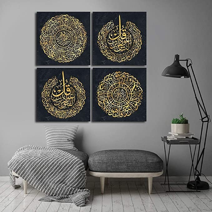 calligraphy islamic wall art