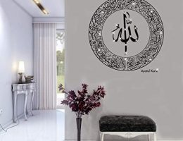 calligraphy wall art
