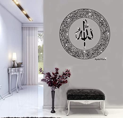 Modern Calligraphy Islamic Art That Will  look Amazing In Your Home Decor