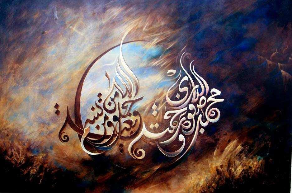 Islamic Calligraphy Art Ideas