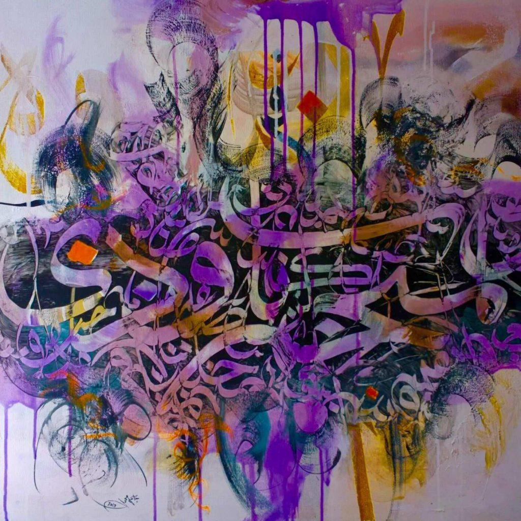 Islamic Calligraphy Art deas