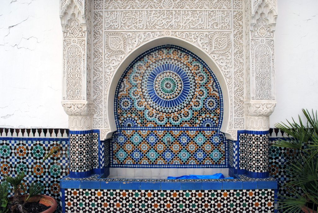 Islamic Geometric Art Patterns