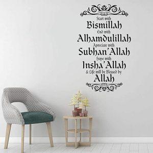 islamic wall calligraphy in room decor