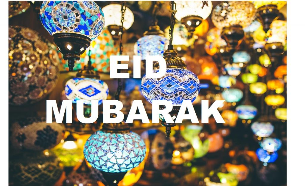 eid decorations ideas for home