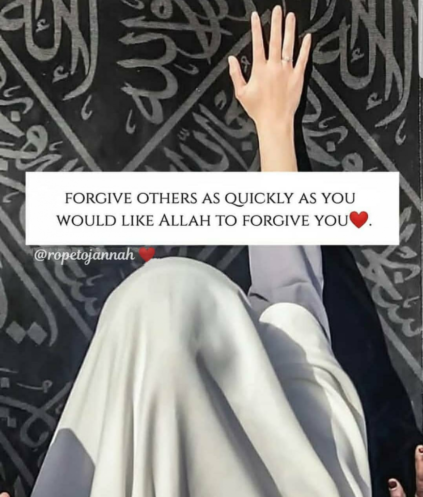 FORGIVENESS FROM ALLAH QUOTES