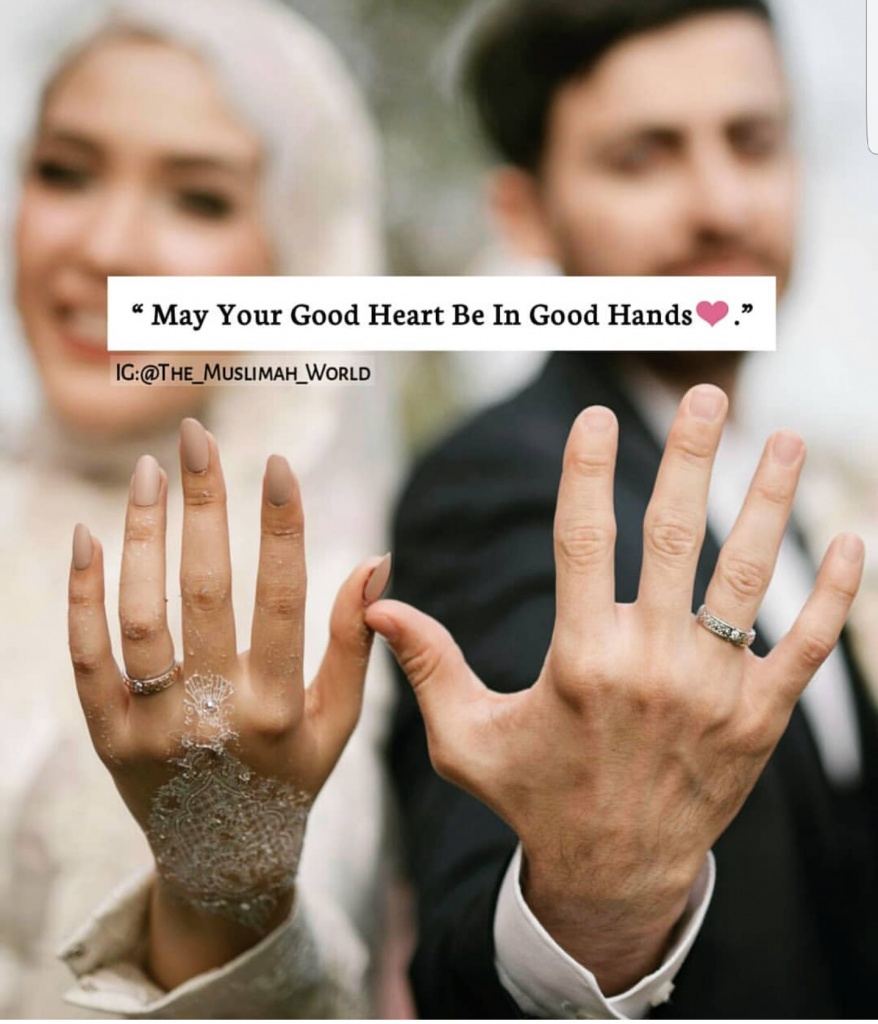 how to treat your wife in islam quotes