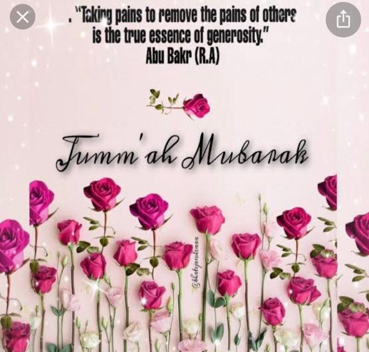 Beautiful Jummah Mubarak Quotes